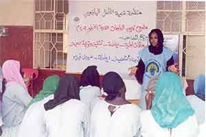 Project of girls child training, Khartoum